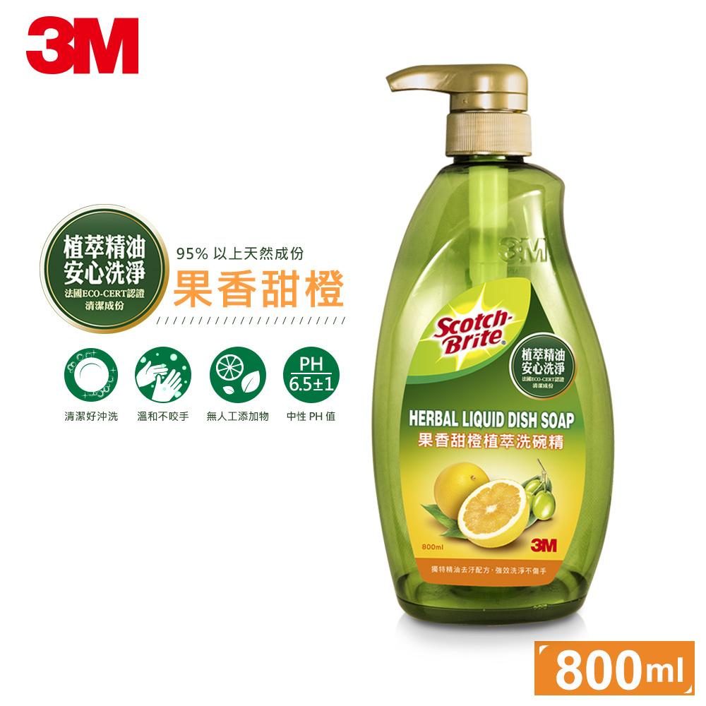 3M 植萃冷壓精油洗碗精 (果香甜橙)