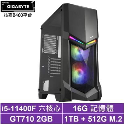 技嘉B460平台[虛空劍士]i5六核GT710獨顯電玩機