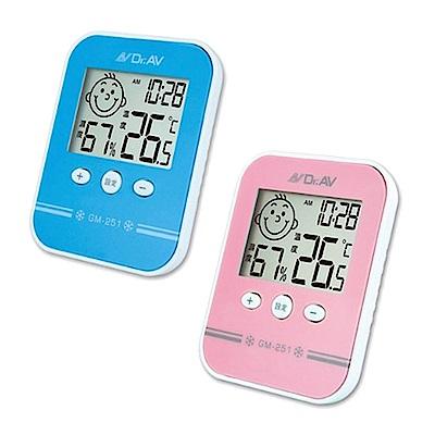 Dr.AV 日式高精度溫濕度計2入(GM-251)