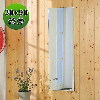 BuyJM 無框斜邊長型壁貼鏡/裸鏡 30x90cm