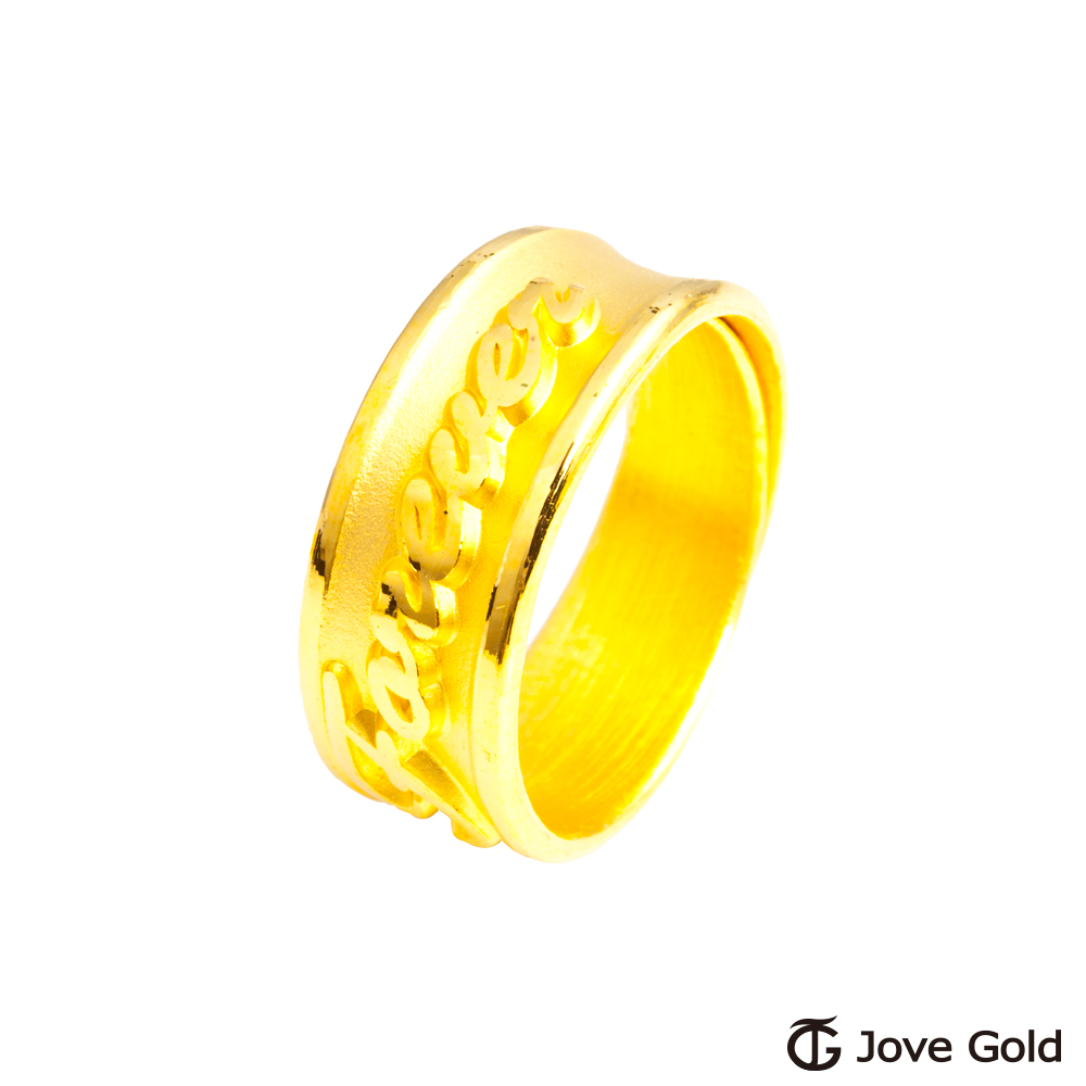 Jove Gold 漾金飾 直到永遠黃金男戒指