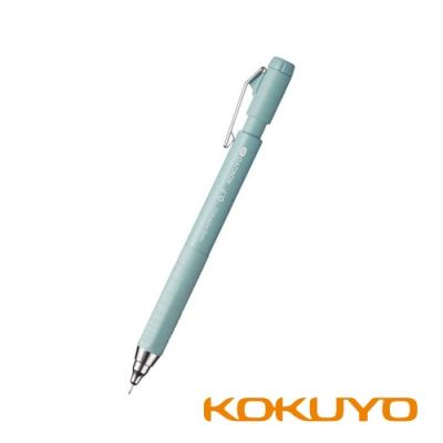 KOKUYO ME 上質自動鉛筆Type M (防滑橡膠握柄)-0.7mm藍