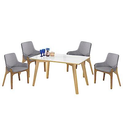 文創集 米蕾4.3尺雲紋石面餐桌椅組合(餐桌+灰色布餐椅四張)-130x80x77cm免組