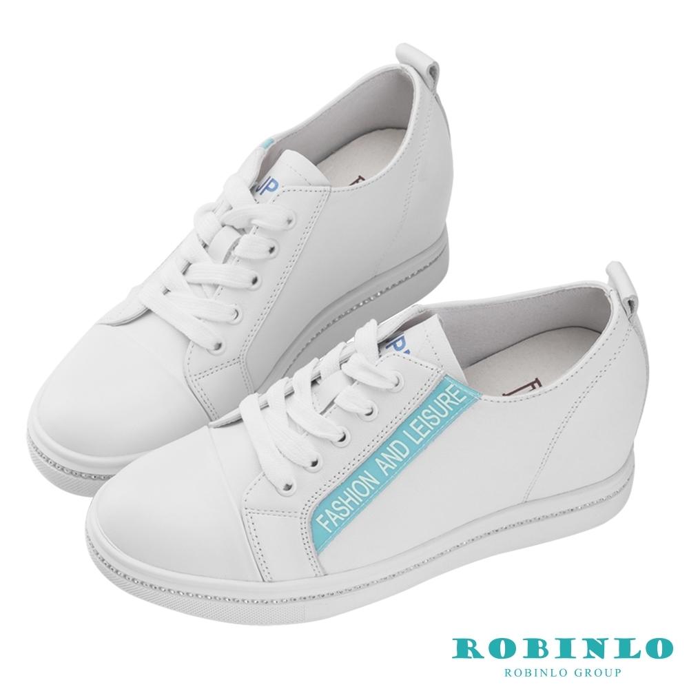 Robinlo 青春反光字母牛皮內增高休閒鞋 綠色