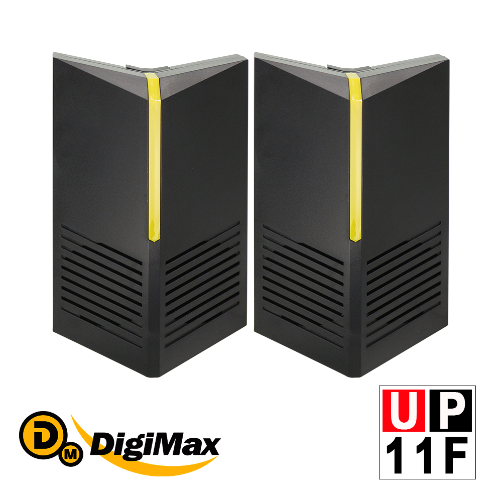 DigiMax 營業專用智慧藍牙超音波驅鼠器2入組 UP-11F