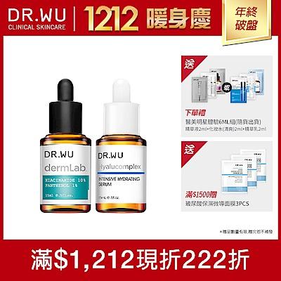 [敏感肌]  DR.WU10%菸鹼醯胺B5舒緩15ML+玻尿酸精華液15ML
