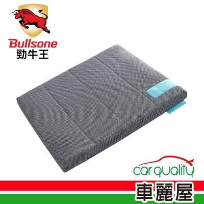 【BULLSONE】倍力舒蜂巢凝膠健康坐墊(灰色-L號)