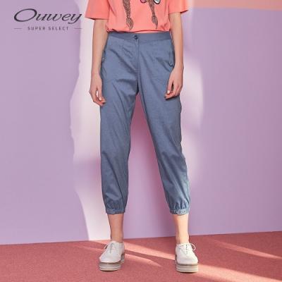 OUWEY歐薇 都會縮口窄管褲(藍)