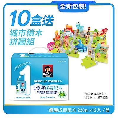 桂格 優護成長奶(220mlx12罐) x10盒