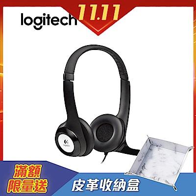 羅技USB耳機麥克風H390