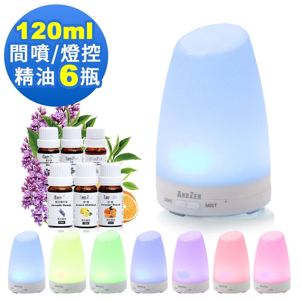 ANDZEN 日系風格香氛負離子水氧機(AZ-1009 七彩燈)+來自澳洲進口純精油 6瓶