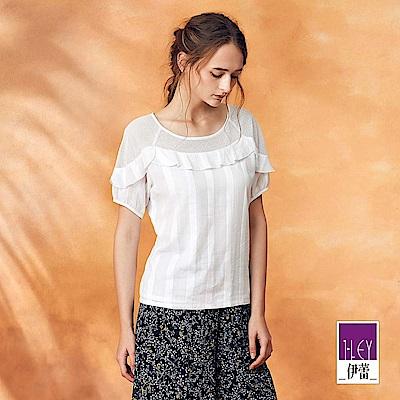ILEY伊蕾 荷葉造型條紋緹織棉質上衣(白)