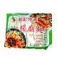 尚威 關廟麵(340g)-寬 product thumbnail 1