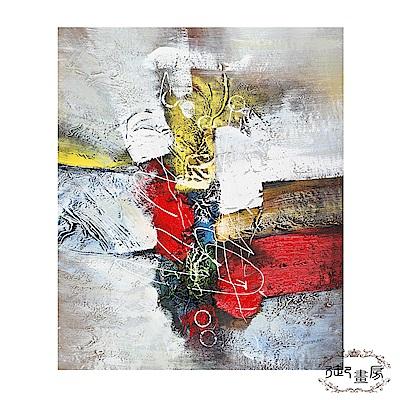 御畫房 手繪無框油畫-出神入化 50x60cm