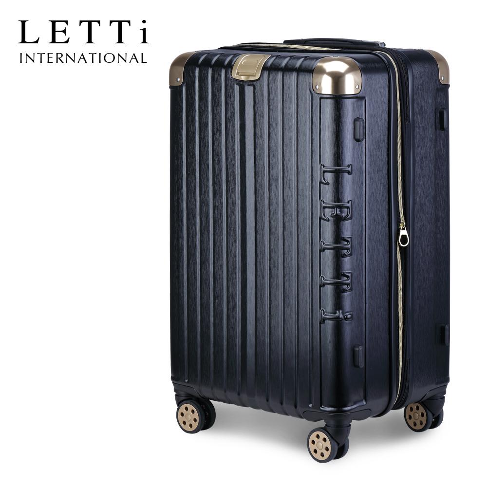 LETTi 紳士密令  30吋PC拉絲可加大行李箱(黑配金)