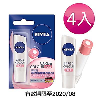 妮維雅 潤彩雙層護唇膏4.8g-粉嫩玫瑰 4入組