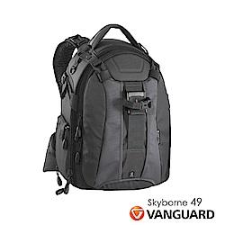 (促) VANGUARD 精嘉 Skyborne 天行者 49 專業攝影雙肩包(公司貨)