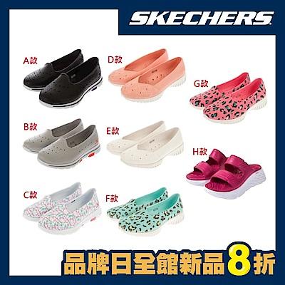 SKECHERS 女健走 一體成型EVA防水鞋