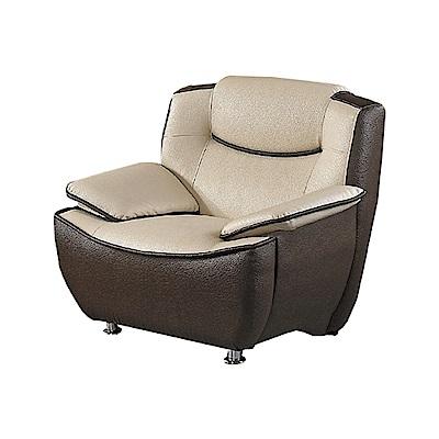 綠活居 亞蘭德皮革獨立筒單人座沙發-99x78x87cm-免組