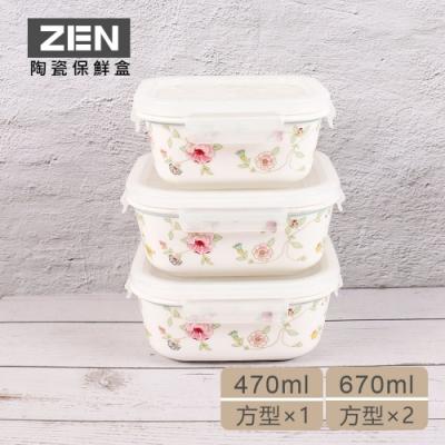 ZEN HANKOOK 蜜雪兒陶瓷微波盒方型3件組(470×1,670×2)