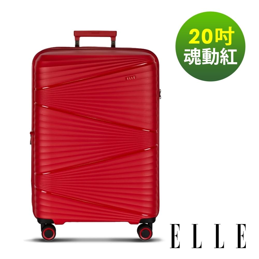 ELLE 法式浮雕系列-20吋輕量PP材質行李箱-魂動紅 EL31263