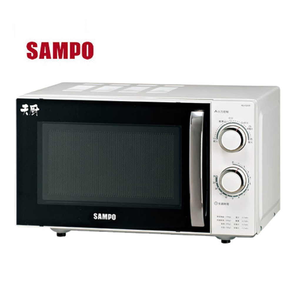 SAMPO 聲寶 20L機械式微波爐 RE-P201R