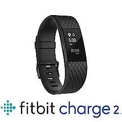 Fitbit Charge 2 無線心率監測專業運動手環 消光黑 特別版