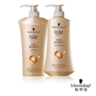 Schwarzkopf 施華蔻 多效修護洗潤2件組(洗髮精600ml+潤髮乳600ml)