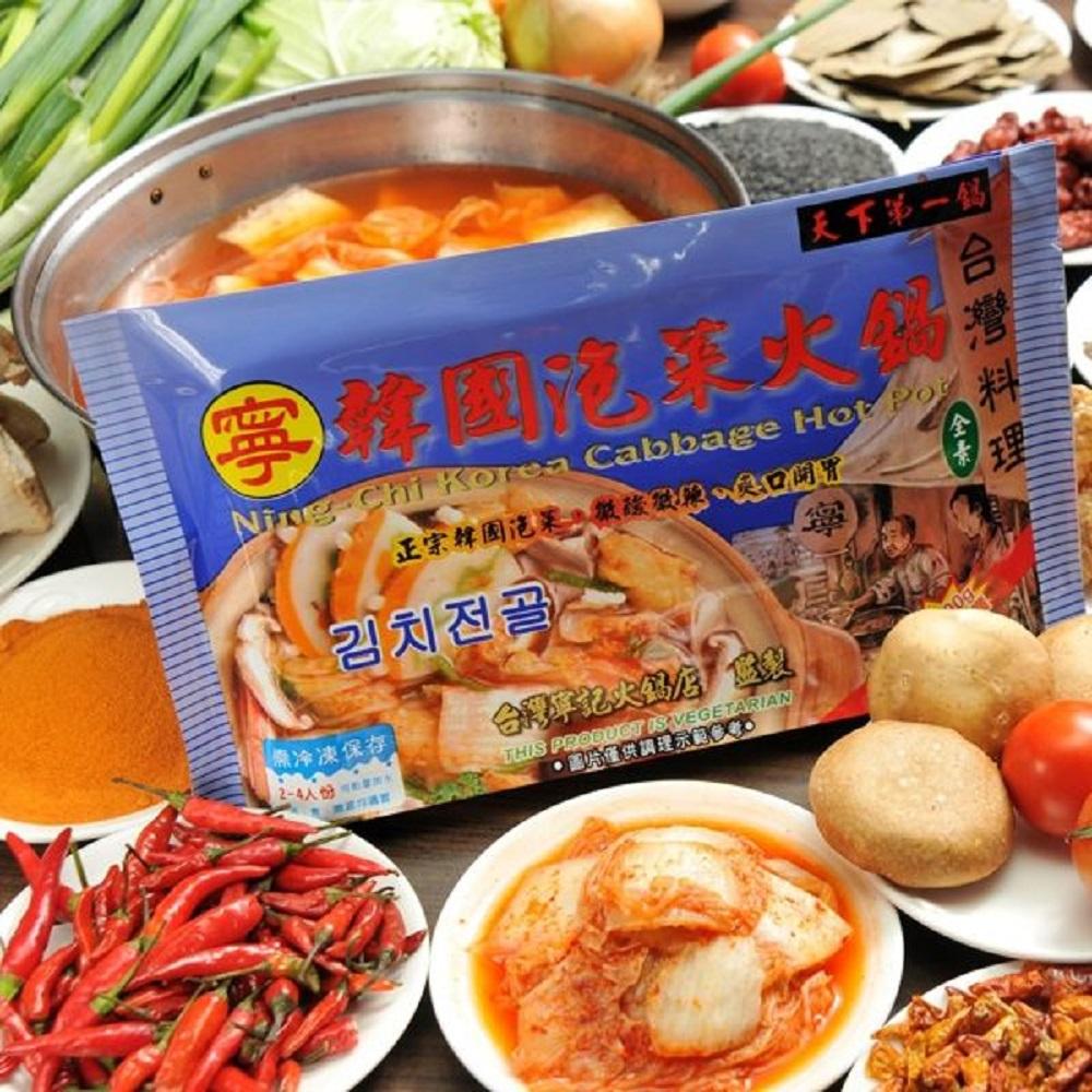寧記 韓國泡菜火鍋底-素(1000g/份)