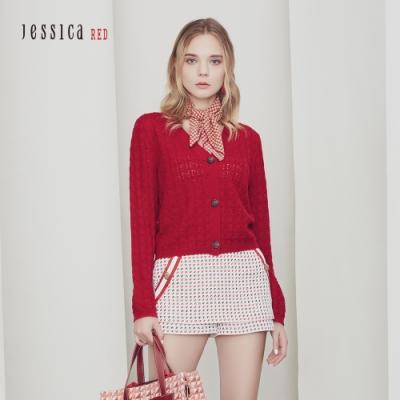 JESSICA RED - 紅色休閒百搭圓釦V領短款針織外套