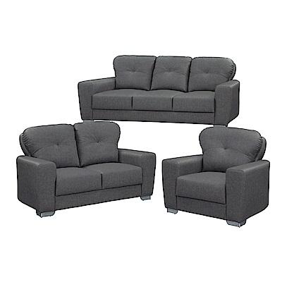 文創集 曼蒂卡時尚貓抓皮革沙發椅組合(1+2+3人座)