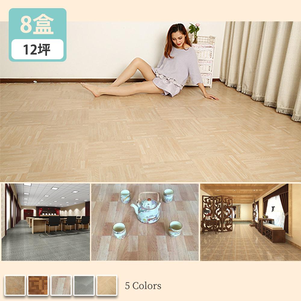 【家適帝】無磷苯高品質DIY防滑防火地板(12坪/432片)