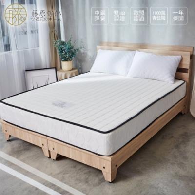 藤原傢俬 經典豆腐透氣抗菌獨立筒床墊雙人加大(6尺)