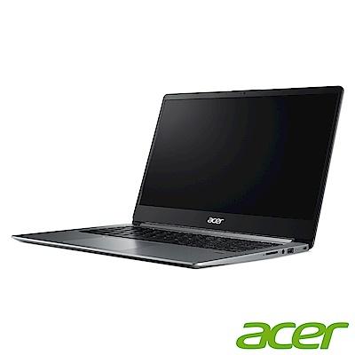 Acer SF114-32-C64Q 14吋筆電(N4100/4G/256G/銀/福