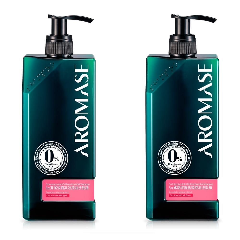 AROMASE艾瑪絲 5α鳶尾玫瑰高效控油洗髮精 400mlx2入