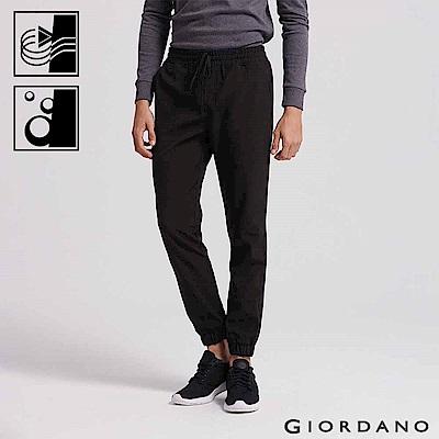 GIORDANO 男裝腰鬆緊抽繩機能防風束口褲-08 黑色