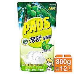 泡舒 洗潔精 綠茶去油除腥-補充包800gx12包