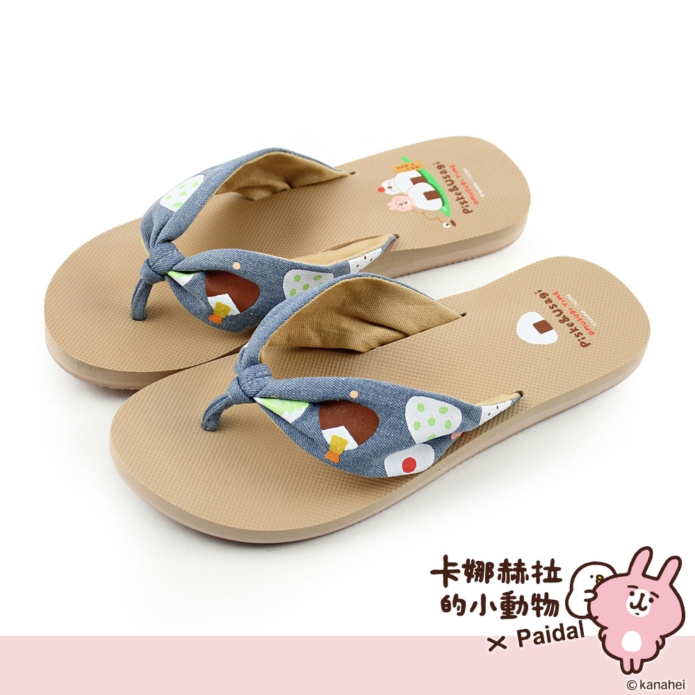 Paidal x 卡娜赫拉的小動物 渡假風夾腳涼鞋拖鞋飯糰好朋友-藍