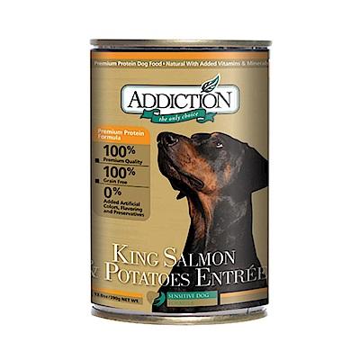 ADDICTION自然癮食 紐西蘭無穀 鮭魚馬鈴薯 犬用主食罐 390g 12罐組