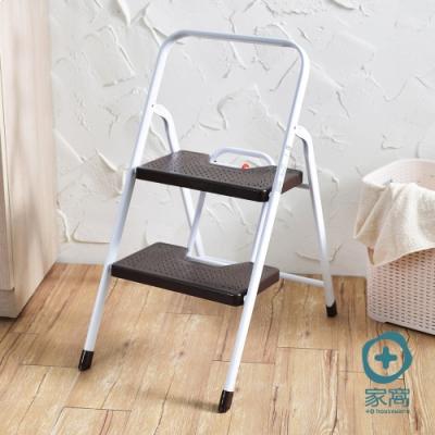 +O家窩 漢克家用耐重摺疊扶手板梯-二階