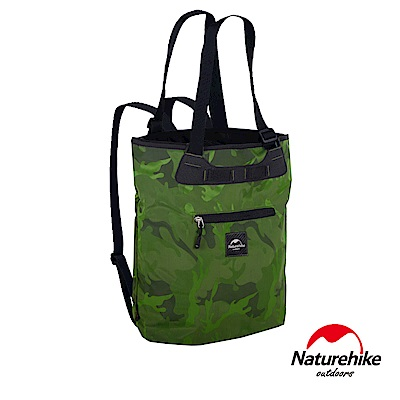 Naturehike 猶他15L戶外運動輕量三用包 後背包 綠迷彩