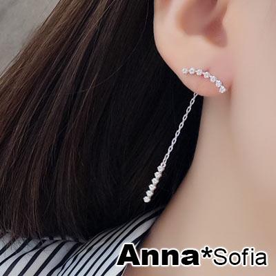 AnnaSofia 韓劇金秘書朴敏英弧線晶垂柱 後掛墬925銀針耳針耳環(銀系)