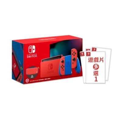 Switch 瑪利歐亮麗紅 X 亮麗藍主機+熱門遊戲多選一