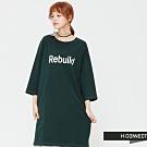 H:CONNECT 韓國品牌 女裝-正反文字側開岔洋裝-綠(快)