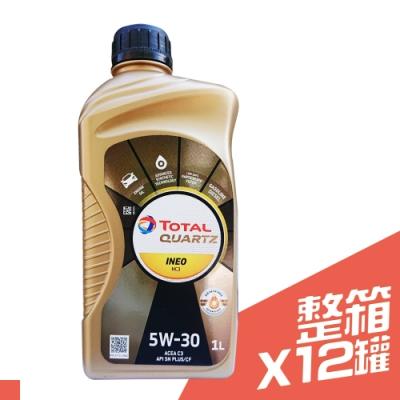 TOTAL QUARTZ MC3 5W30 汽柴油 共軌 12罐 箱購