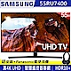 SAMSUNG三星 55吋 4K UHD連網液晶電視 UA55RU7400WXZW product thumbnail 1