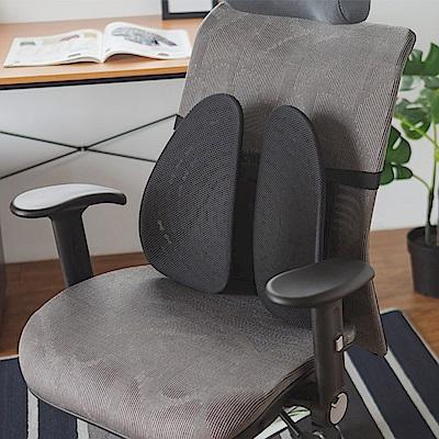 完美主義 舒壓雙背腰墊/護腰/靠腰墊/電腦椅專用