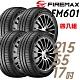 【FIREMAX】FM601 降噪耐磨輪胎_四入組_215/55/17(FM601) product thumbnail 3