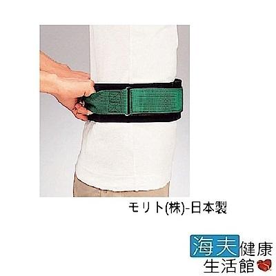 日華 海夫 輔助移位帶 橫式拉帶 日本製 (S0175)