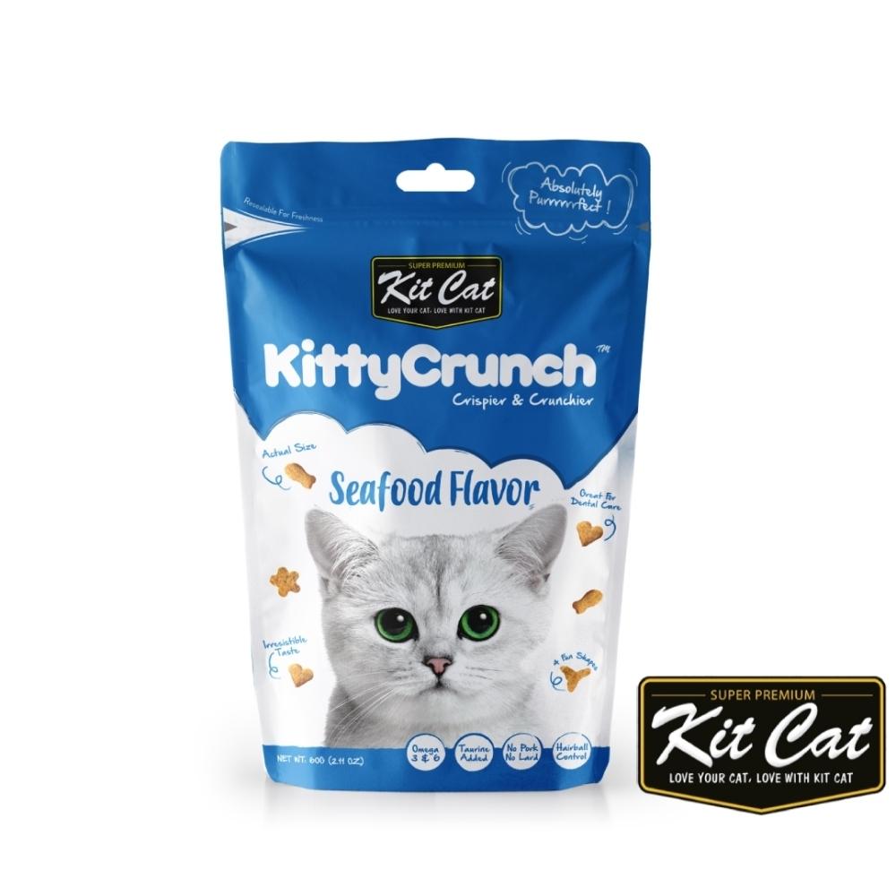 Kit Cat 卡茲餅(海鮮口味) 60g 貓零食 貓餅乾 化毛 潔牙 適口性佳
